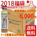 [2018福袋]<送料無料>赤マルソウ 島一番!焼肉の塩ダレ...