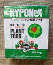 【送料無料】微粉ハイポネックス 5kg