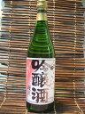 言わずと知れた吟醸酒の代名詞!出羽桜酒造 桜花吟醸(本生) 720ml20070222宣言10