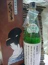 亀の井酒造 くどき上手 鑑評会出品酒 大吟醸斗瓶囲い 命 1.8L【要冷蔵】