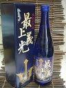 男山酒造 純米吟醸出羽の虎将 最上義光 720ml
