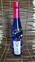 限定商品!新藤酒造別誂 雅山流純米吟醸うすにごり 720ml 【要冷蔵】