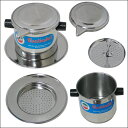 [free shipping] [Vietnamese coffee] stainless steel dripper (ten sets) [coffee article (coffee article)] [filter] [mail order, sale, shop, shop] [easy ギフ _ packing] [smtb-T] [coffee( こーひー] 】 [RCP]
