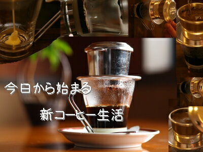 ベトナムコーヒー粉 1000g コーヒー粉 珈...の紹介画像2