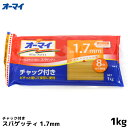オーマイ ロングパスタ 1.7mm 1kg 1000g 日本製粉 ニ