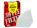 [Karita coffee filter paper] enzyme bleaching filter paper 102 (100 pieces case) [coffee article (coffee article)] [mail order, sale, shop, shop] [easy ギフ _ packing] [coffee( こーひー] 】 [RCP]