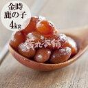ショッピングスイーツ 茜丸 豆 金時鹿の子 糖度60° 2kg×2P 業務用 おせち料理 かのこ豆