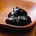 ショッピングおせち 茜丸 豆 黒豆鹿の子 北海道産 糖度60° 2kg おせち かのこ豆