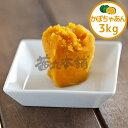 ショッピング家庭用 茜丸 あんこ ほくほくかぼちゃあん 糖度48° 3kg