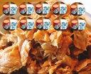 【送料無料】 寒風干し 焼鮭ほぐし身 180g 10個セット  [さけフレーク 荒ほぐし鮭 焼き鮭 北海道 お土産 通販 お取り寄せ グルメ ごはんのおとも お...