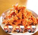 紅秋鮭ほぐし身 200g 3個セット