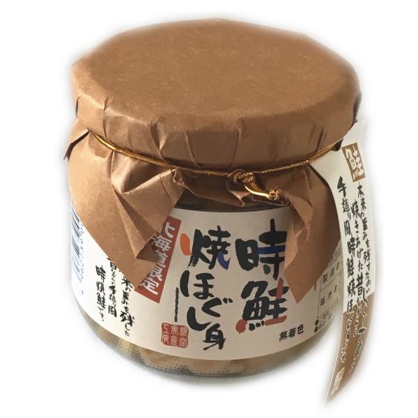 北海道限定 時鮭ほぐし身 [さけ 平庄商店 HP...の商品画像