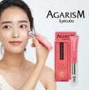 塗るだけ目もとトレーニング!AGARISM アガリズム アイキュット【電動マッサージャークリーム】(アイクリーム 美顔器 リンクルクリーム)