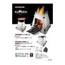 パール金属 UG-46 カマド スマート ストーブ <デルタ> UG46【キャンセル不可】
