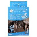 和気産業 4903757292932 CTG002 ステンレス シンク用コーティング剤