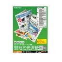 コクヨ KOKUYO LBP−FH2810 カラーレーザー&カラーコピー用紙 両面セミ光沢 A4中厚口100枚 LBP−FH2810