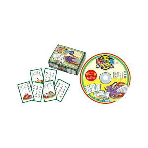 アーテック(ArTec) [007504] 百人一首カードゲーム(ナレーションCD付) 4521718075044
