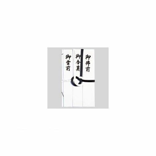マルアイ [キ-310T] 仏金封 黒白7本斜折 短冊入り【1枚】 キ310T