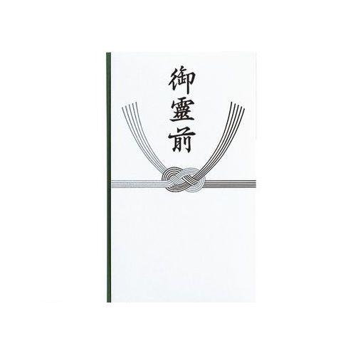 マルアイ [ノ-281] 仏多当281 御霊前【10枚】 ノ281