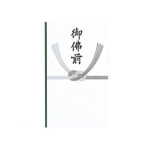 マルアイ [ノ-287] 仏多当287 御仏前【10枚】 ノ287