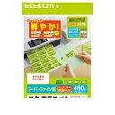 ELECOM エレコム EDT-TI24 さくさくラベル クッキリ EDTTI24