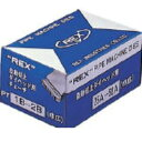 【あす楽対応】レッキス工業(REX)[16B430] AC 25A-50A マシン チェザー (1-2) 16B430【ポイント10倍】