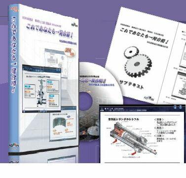 アドウィン(ADWIN) [10CD-M2] 機械保全実技試験対策CD-ROM 2級 10CDM2 【送料無料】
