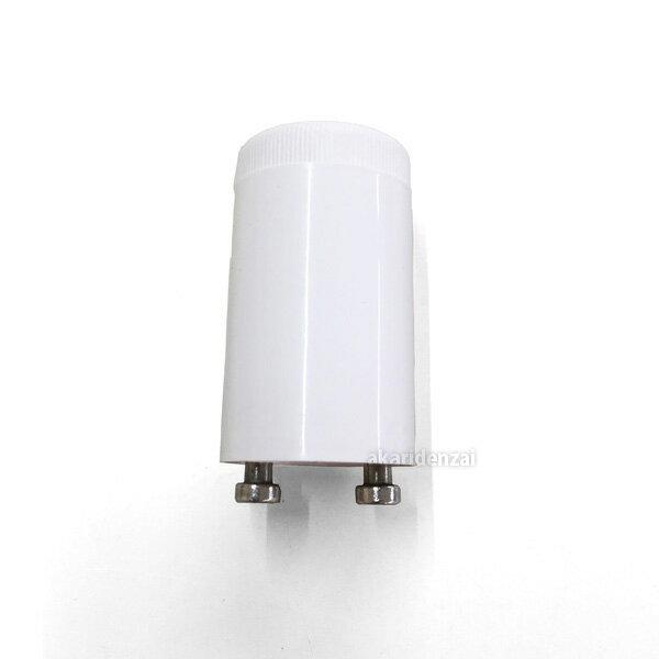 日立 点灯管 10〜30W用 口金P21 FG-1P