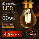 \●1個あたり1070円●/【4個セット】フィラメント電球 LED 透明 E26 60W 非調光 昼...