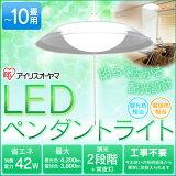 �ڥ����� LED ��10��������� 4200lm PLC10D-P2���ŵ忧 3800lmPLC10L-P2 �����ꥹ������ޡڥ����˥��� �ڥ����ȥ饤�� �μ� �¼� ���� ����ƥꥢ���� ŷ����� ������� ������饤�� LED��[Yep_100]��10P28Sep16�ۡ�����̵���ۡڡ�5��