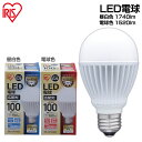 【あす楽】LED電球 E26 広配光100W相当 LDA16N-G-10T1・LDA15L-G-10T1 昼白色・電球色 アイリスオーヤマ【10P01Oct16】【src】