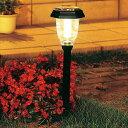 パルス式ソーラーライト GSL-P4L 電球色【アイリスオーヤマ】送料無料 ソーラーライト 照明 照明器具 明るい