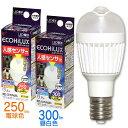 led電球 e17 LED電球 E17 led 垂直取付タイプ 人感センサー付 小形電球 昼白色:300lm/電球色:250lm LDA4N-H-E17SV/L...