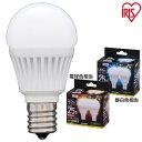 【在庫処分】2個入 LED電球 E17 25W アイリス 電球 広配光 昼白色 LDA2N-G 電球色 LDA3L-G アイリスオーヤマ 2個セット【】 あす楽