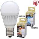 【あす楽対応】LED電球 E17 40W 調光 昼白色 LDA5N-G・電球色 LDA5L-G アイリスオーヤマ【★10】