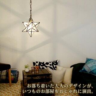 DICLASSE/ディクラッセエトワールペンダントランプEtoilependantlampフロスト・クリアー【TC】