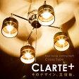 【タイムセール】シーリングライト おしゃれ 4灯スポットライト CLARTE+ クロスタイプLED対応 インテリア 照明 おしゃれ 北欧 LED インテリア照明 モダン カフェ【★2】【DC】【10P28Sep16】【あす楽】