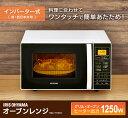 [200円OFFクーポン有]オーブンレンジ ホワイト MO-...