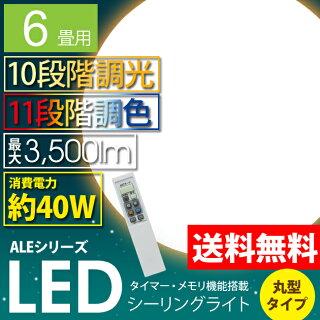 LE-Y40D6G-W1�����ꥹ�������LED������饤��CL6DL-ALE�ڡ�6��/3500lm/Ĵ��10�ʳ�/Ĵ��11�ʳ���