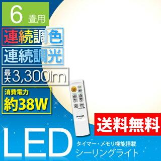 LED������饤�ȥ����ꥹ�������6��Ĵ������̵��3200lmCL6DL-N1��������ƥꥢ����������