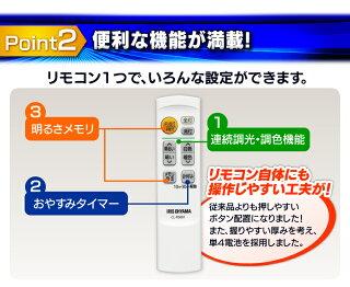 【送料無料】アイリスオーヤマLEDシーリングライト12畳調色5000lmCL12DL-N1