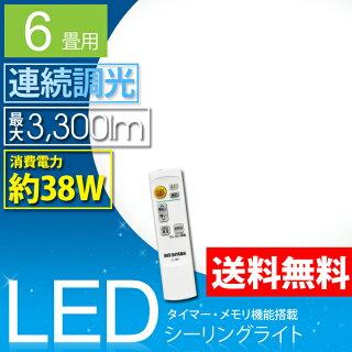 LED������饤������̵��led6����10�ʳ�Ĵ��Ϣ³̵�ʳ�Ĵ����⥳���ե�ߥʥ����륯�����������ƥꥢ����������