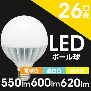 LEDボール球調色3色切替40WLDG9-G/T-V1
