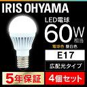 \●1個あたり745円●/4個セット LED電球 E17 l...
