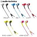 音響 - Audio-technica[オーディオテクニカ]インナーイヤーヘッドホン ATH-SPORT2-BK・ATH-SPORT2-BL・ATH-SPORT2-NY・ATH-SPORT2-RD・ATH-SPORT2-YP ブラック・ブルー・ネイビーイエロー・レッド・イエローピンク【D】