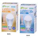 【E26口金 20W相当】LED電球20W型電球色【一般電球型】オーム電機 LDA3L-G AH20・電球色 LDA3D-G AH20・昼光色【DC】【OHM】