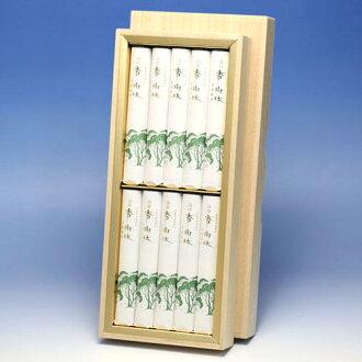◆Seicho Kojurin insence sticks in wooden box, -Sandalwood Blend- Less smoke type, 10 bundles ◆ Gyokushodo, Made in JAPAN