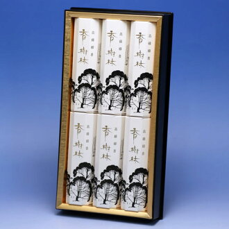◆ incense trees (koujurinn) short-6 box paint box ◆-Japan ball's first chapel