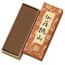 548momoyama01