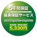 �葱���ȒP�I�킸���Ȕ�p�ň��S�̃����O�T�|�[�g�I�������ۏT�[�r�X�����i���i80,001�~?90,000�~�y�����ۏؗ����i�ō��j5,600�~�z